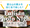 fujisan-night_web