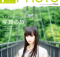 PP82_cover_140605