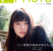 PP87_cover_0416