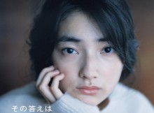 PP90_cover_151014