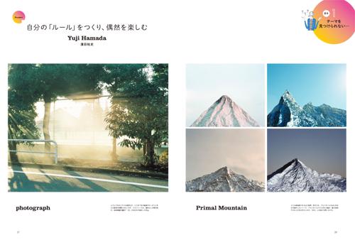 PP91_020-044_tokushu-7