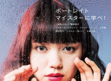 PP92_cover_160212