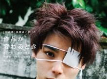 PP93_cover