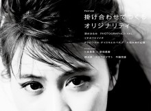 s-PP96_cover_161007