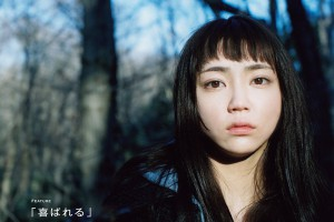 PP98_cover_170215