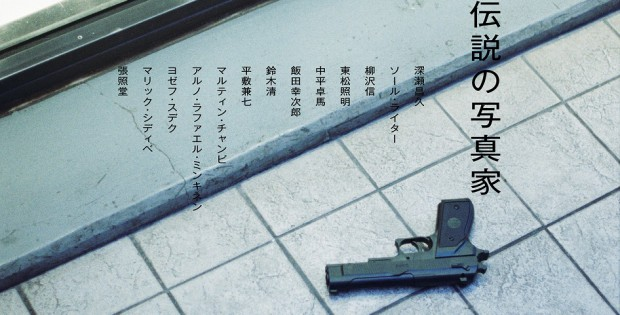 PP100_cover_170614