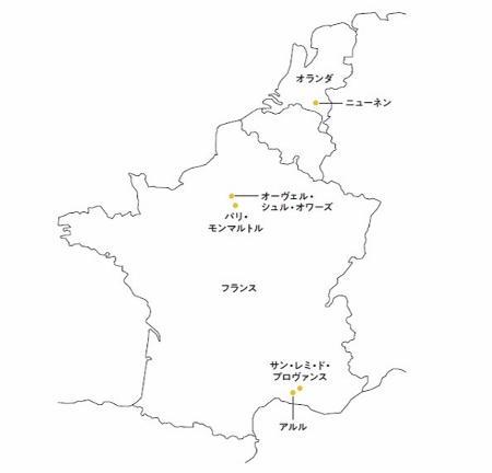 地図_ゴッホゆかりの地を巡る旅