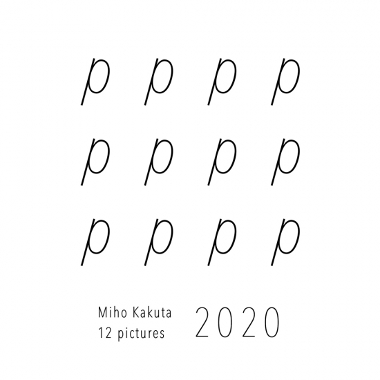 〝12 pictures〟2020年カレンダー